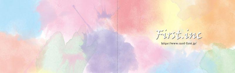 sc-au-010:水彩画デザイン詳細 ...