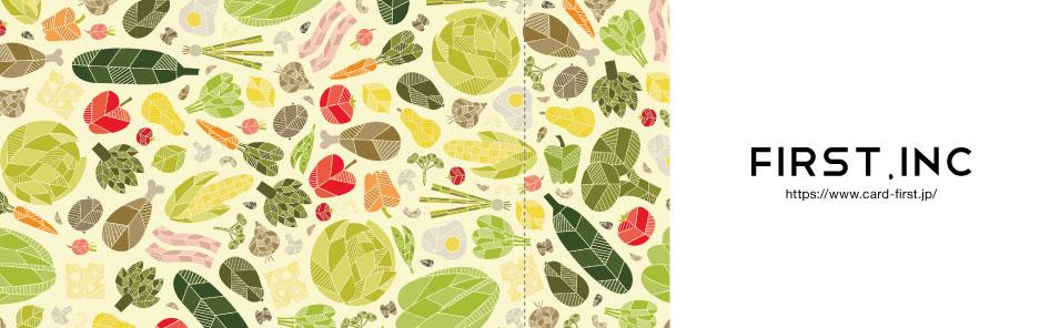 Sc Au 017野菜イラストデザイン詳細 ショップカード作成のファースト